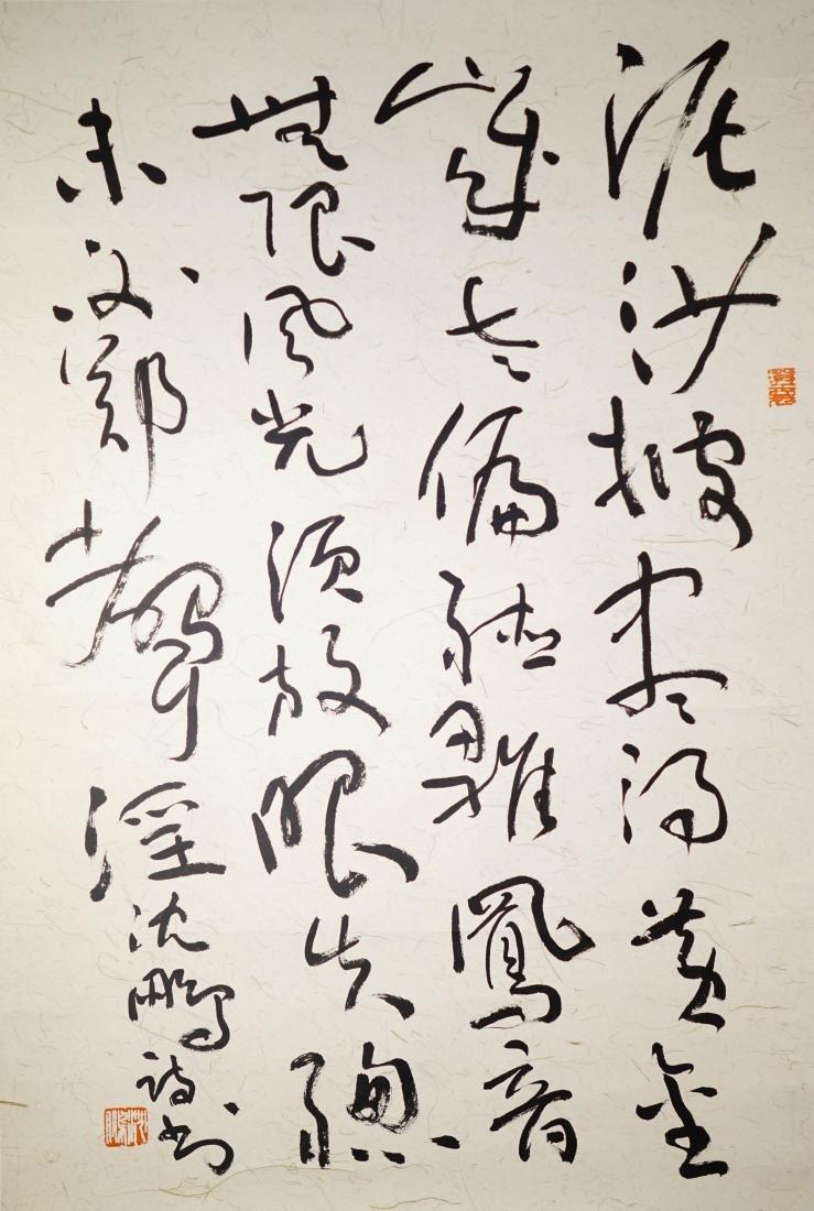 A CHINESE CALLIGRAPHY IN CURSIVE SCRIPT