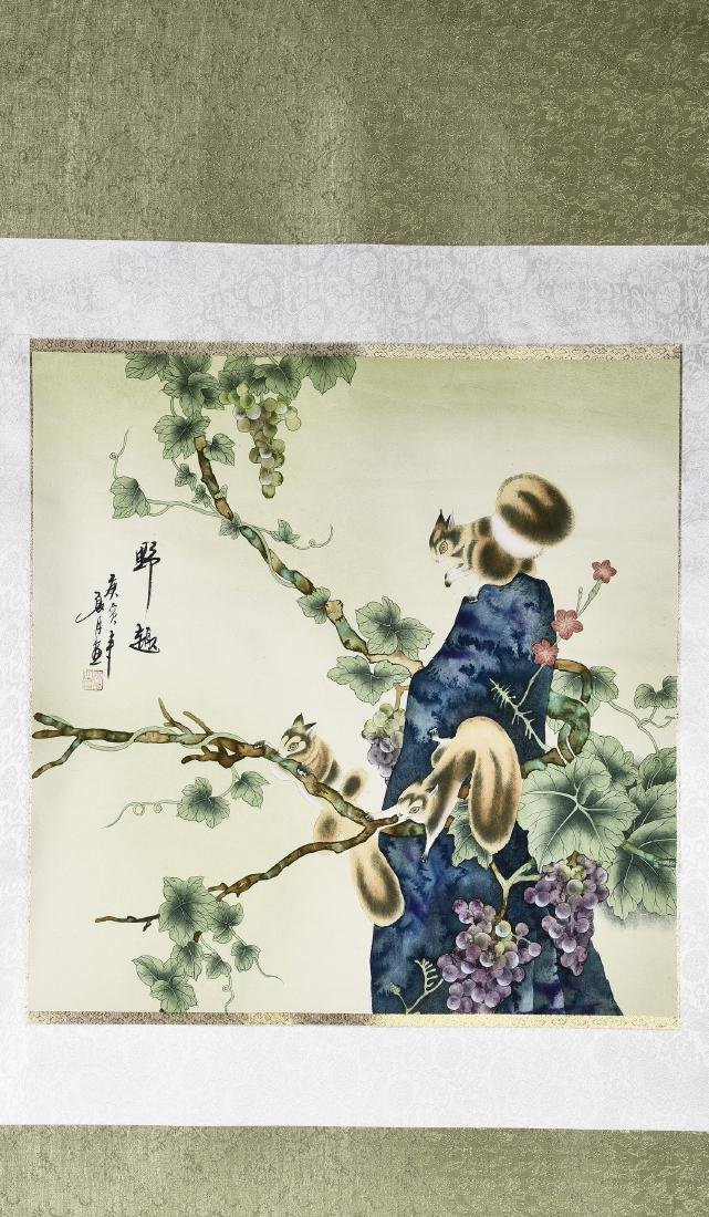A CHINESE SCROLL PAINTING OF SQUIRRELS