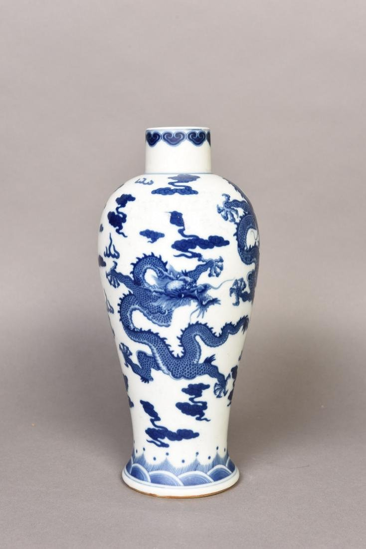 A BLUE AND WHITE 'DRAGON' MEIPING