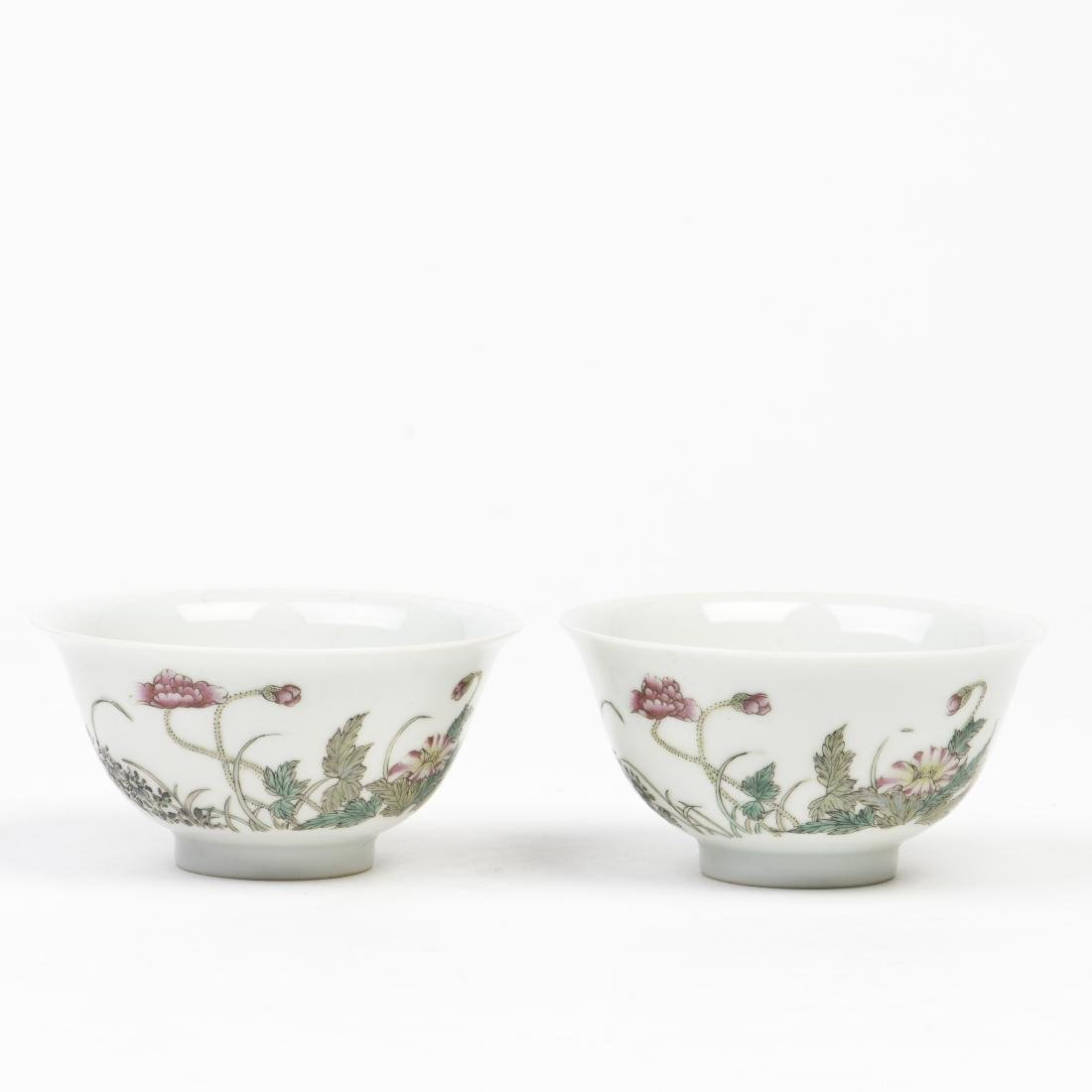 A PAIR OF FAMILLE-ROSE 'FLOWER' TEA CUPS