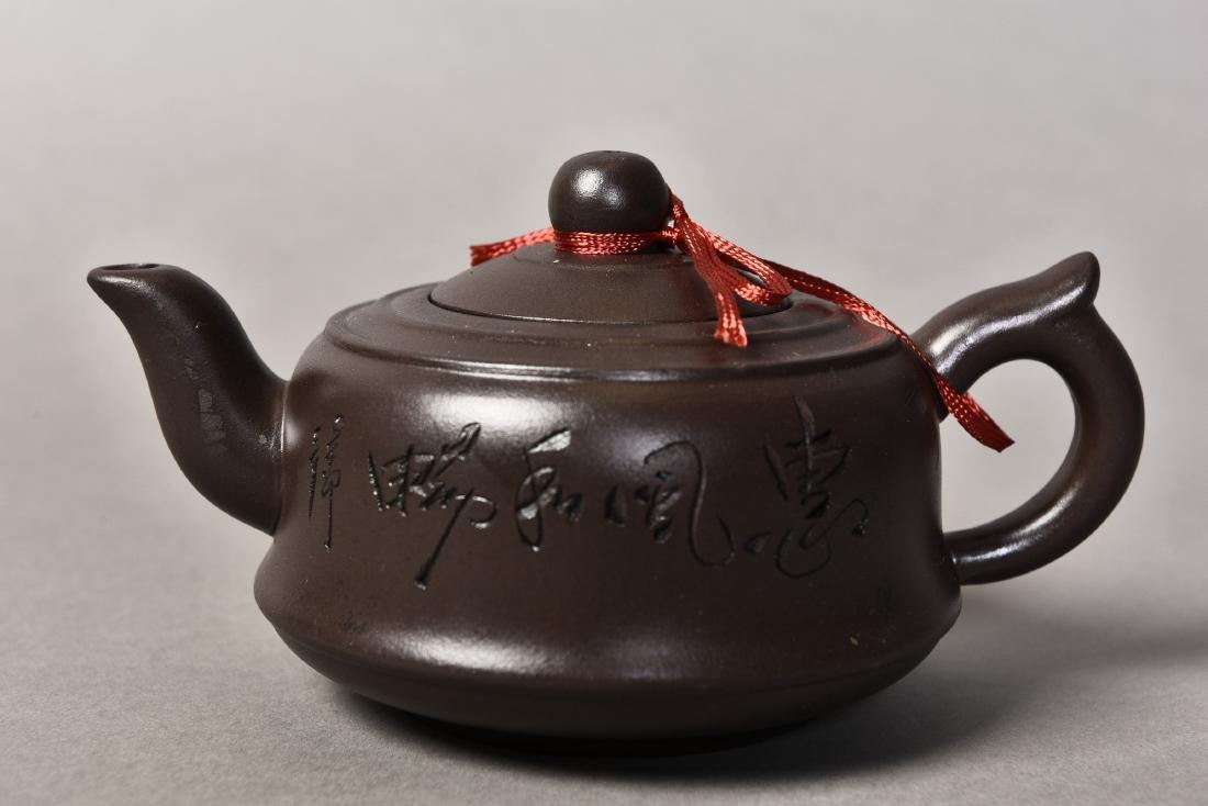 A CHINESE ZISHA TEAPOT - 2
