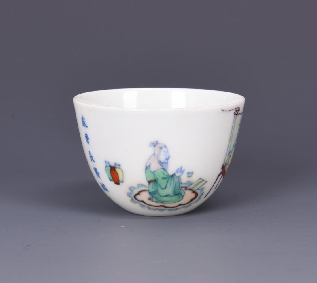A DOUCAI PORCELAIN CUP