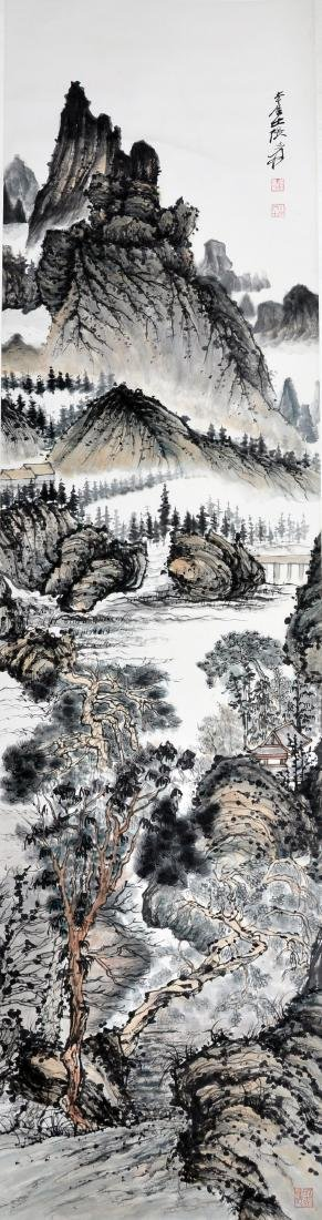 ZHANG DAQIAN (1899-1983, ATTRIBUTED TO), LANDSCAPE