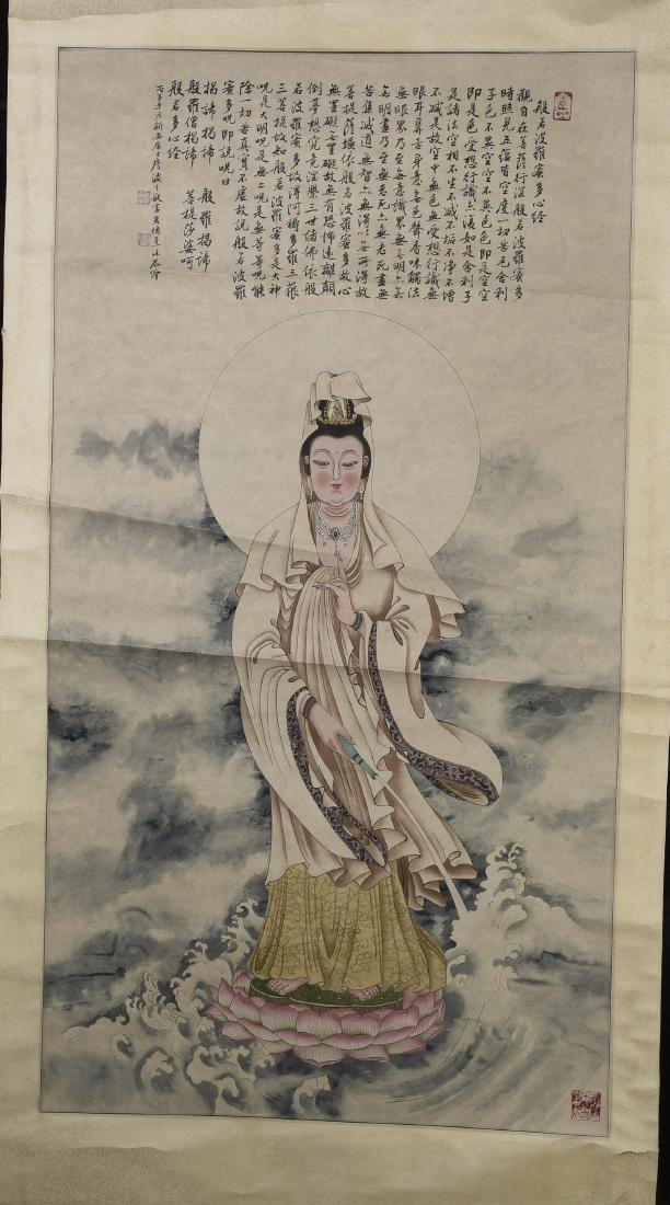 A CHINESE SCROLL PAINTING OF GUAN YIN