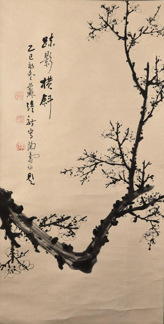 A CHINESE SCROLL PAINTING OF PLUM BLOSSOM