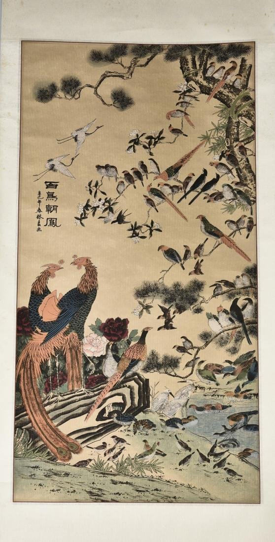 A CHINESE SCROLL PAINTING OF SONG OF THE PHOENIX