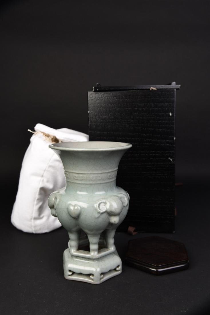 A ZUN WITH A POMETIA BOX