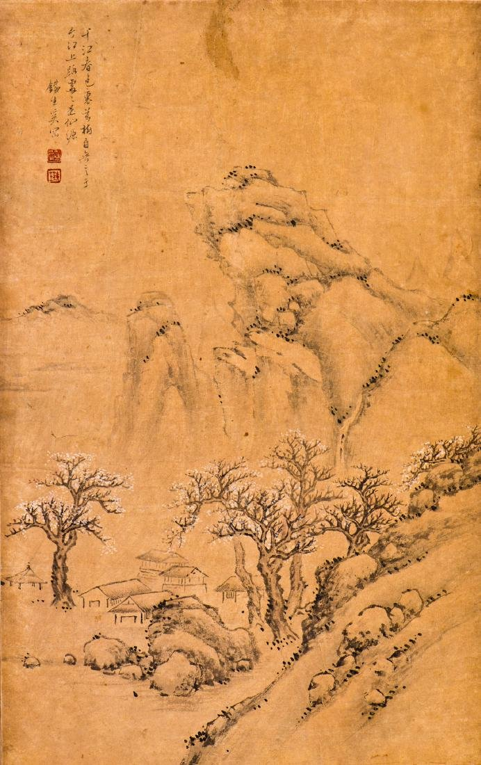 A FRAMED SILK PAINTING OF LANDSCAPE MOTIF, AFTER GONG