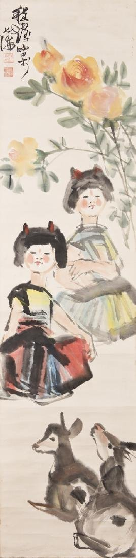 A Chinese Painting of Girls