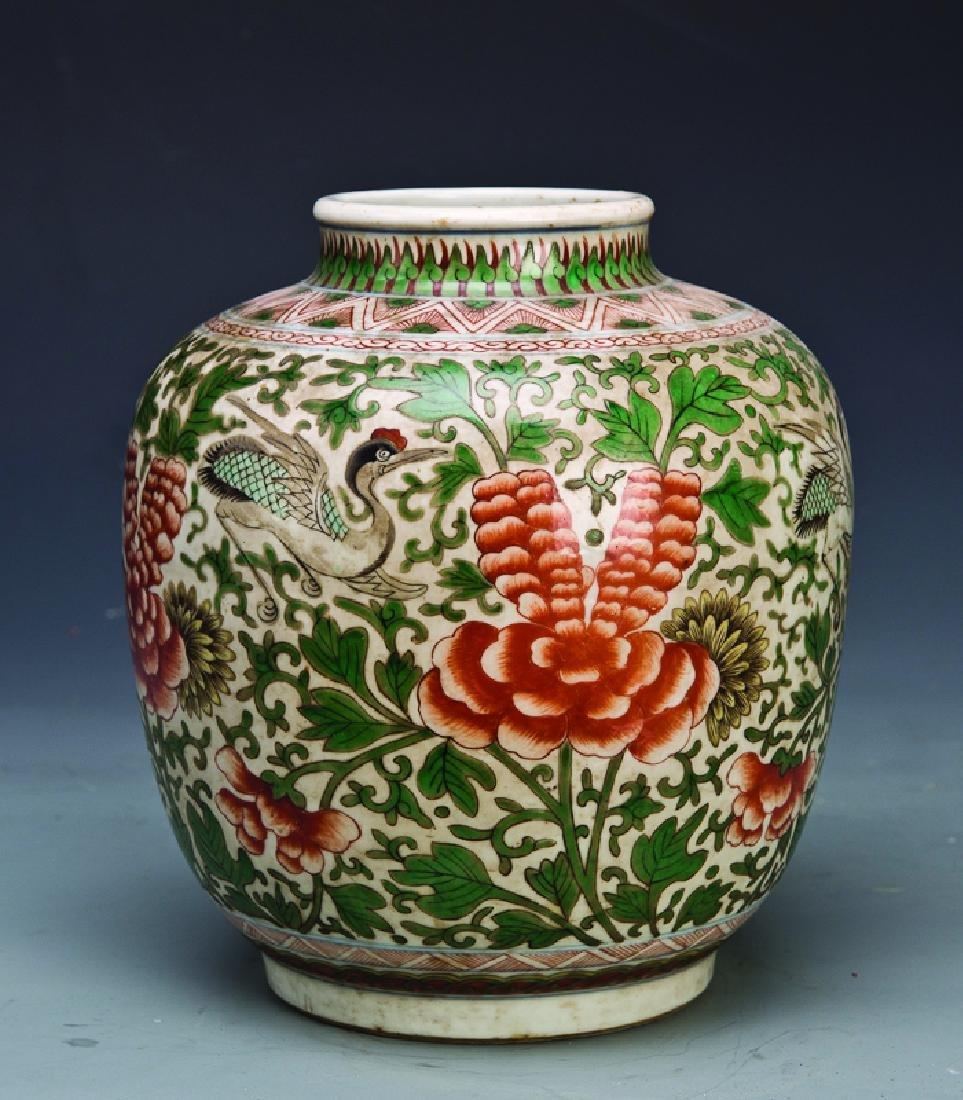 A Famille Rose Jar