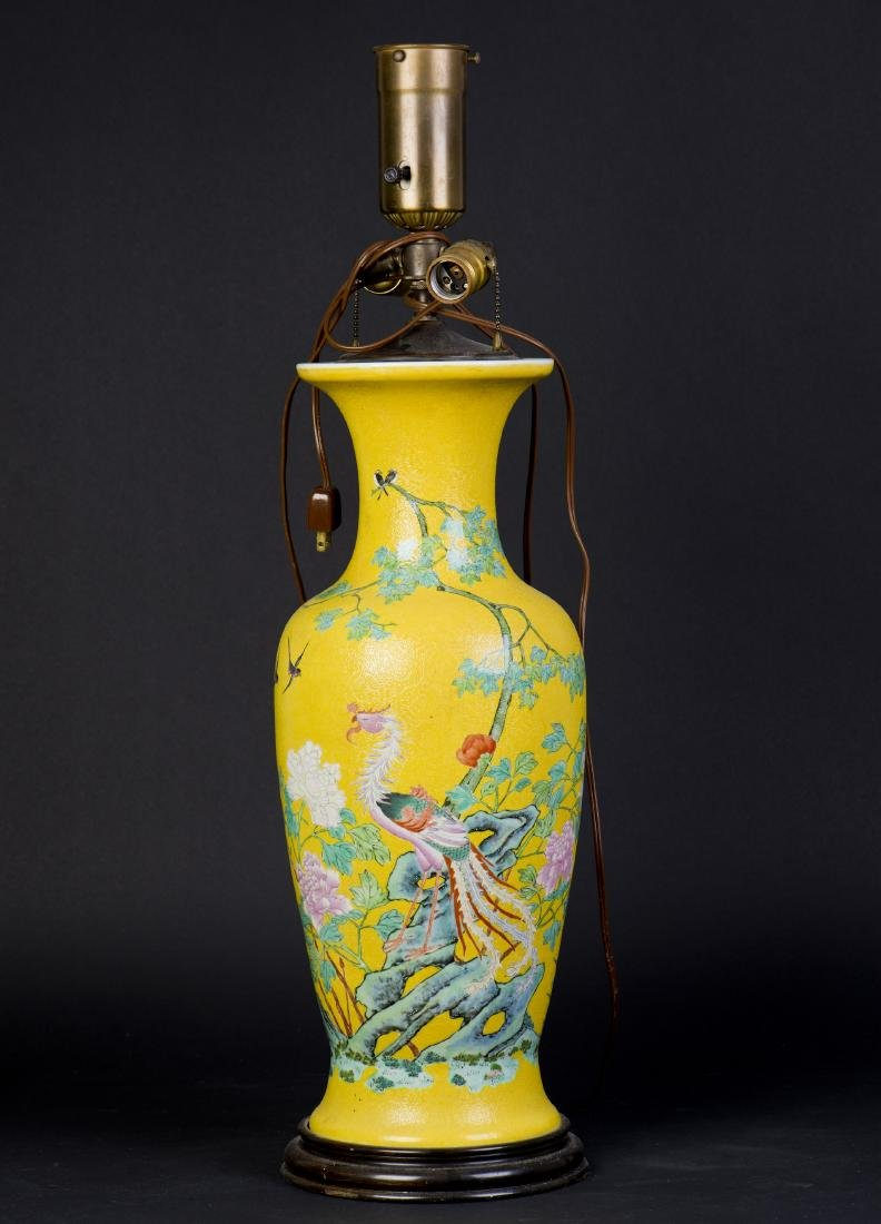 A PORCELAIN LAMP