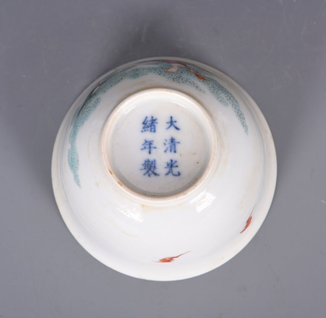 A FAMILLE ROSE PORCELAIN 'FIGURES'  CUP, QING DYNASTY - 9