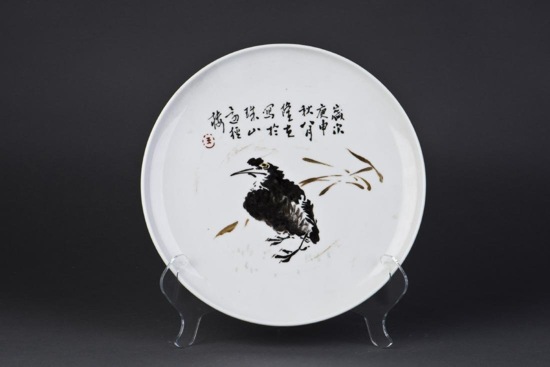 PORCELAIN DISH WITH PAINTING AFTER RONGFU WANG - 2