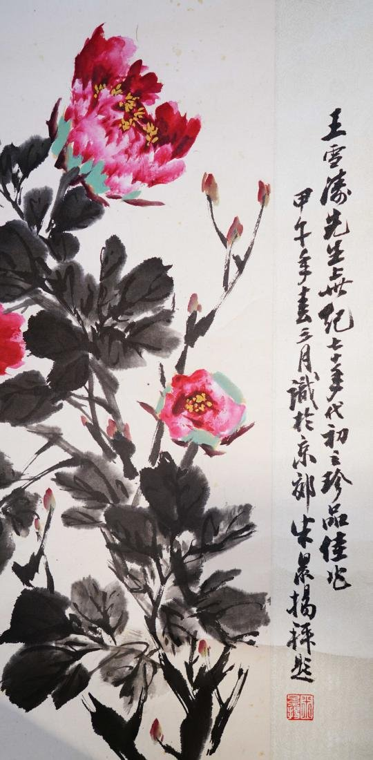 A CHINESE SCROLL PAINTING OF FLOWER - 3