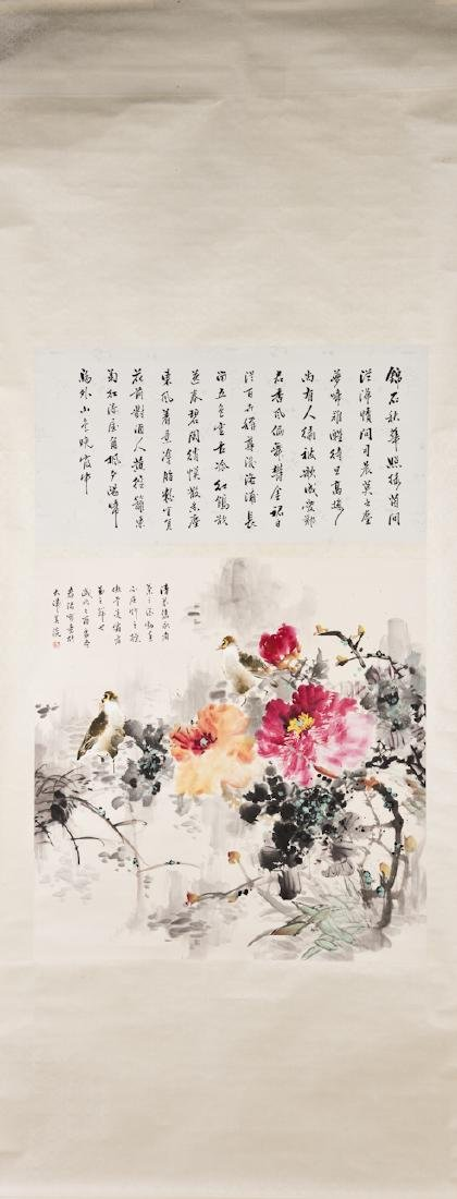 A CHINESE SCROLL PAINTING OF FLOWER AND BIRDS - 2