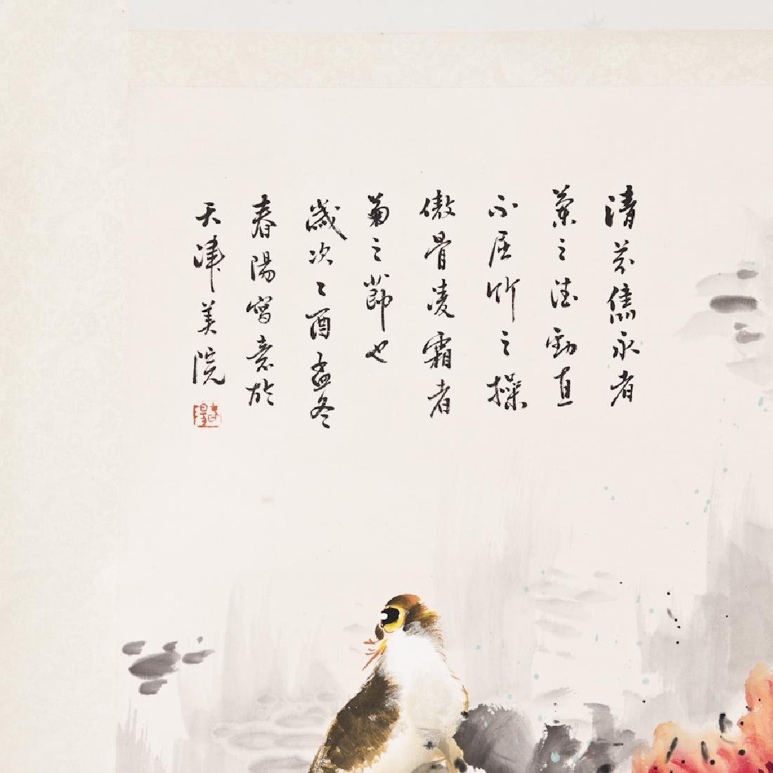 A CHINESE SCROLL PAINTING OF FLOWER AND BIRDS - 3