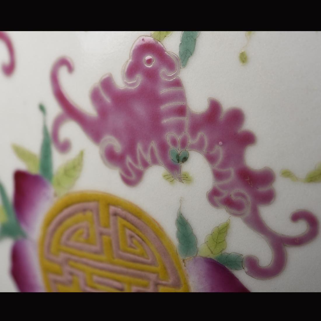 A CHINESE FAMILLE ROSE PORCELAIN BINAURAL VASE - 4