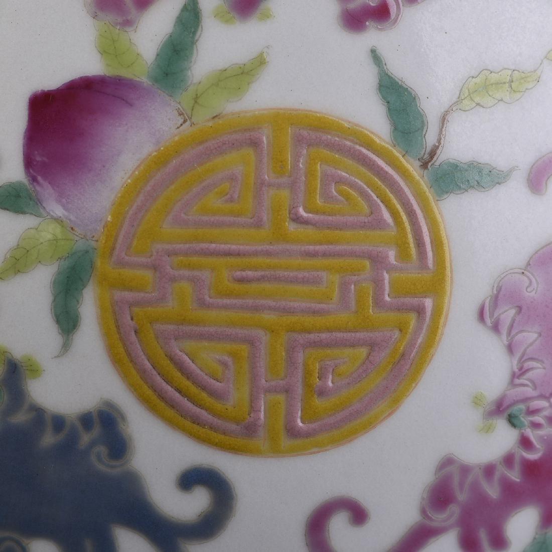 A CHINESE FAMILLE ROSE PORCELAIN BINAURAL VASE - 5