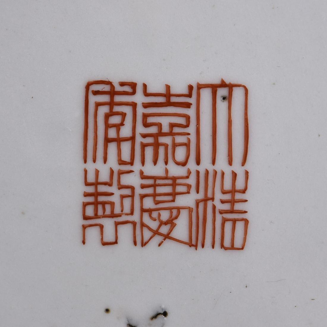 A CHINESE FAMILLE ROSE PORCELAIN BINAURAL VASE - 7