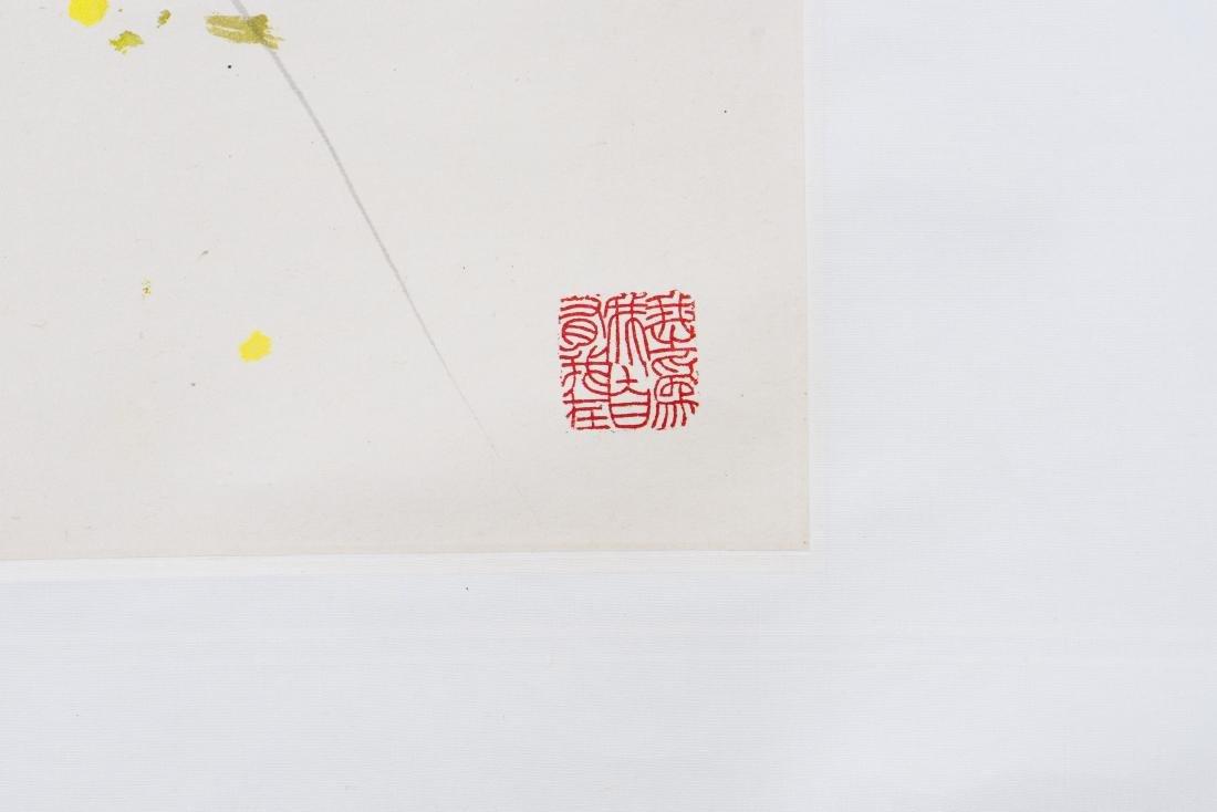 ZHAO SHAO'ANG (1905-1998), - 4