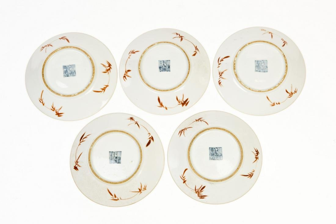 A SET OF FIVE BLUE GROUND FAMILLE-ROSE PORCELAIN PLATES - 2