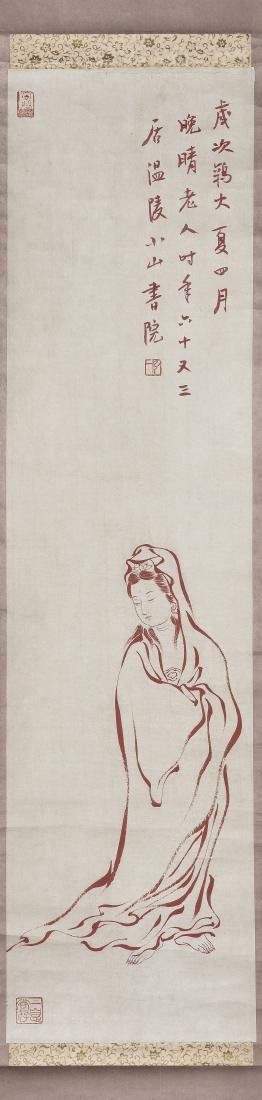 A CHINESE SCROLL PAINTING OF GUANYIN