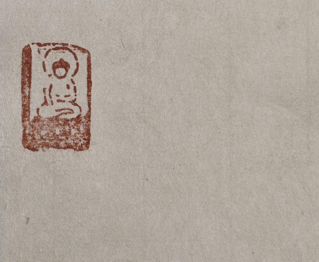 A CHINESE SCROLL PAINTING OF GUANYIN - 5