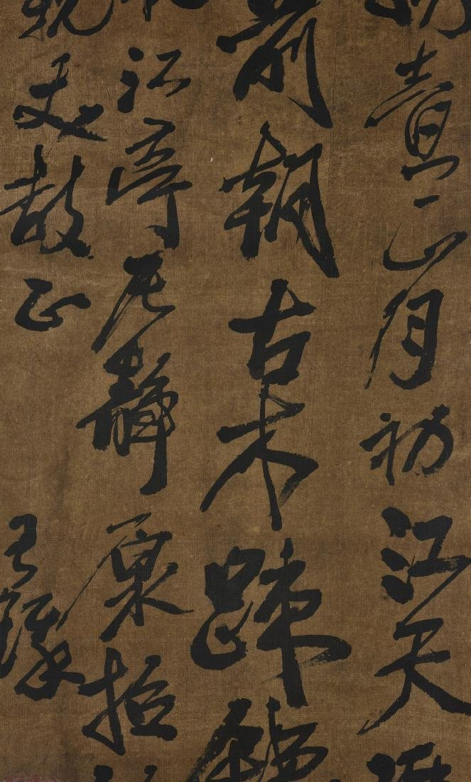 A CHINESE CALLIGRAPHY SCROLL - 3