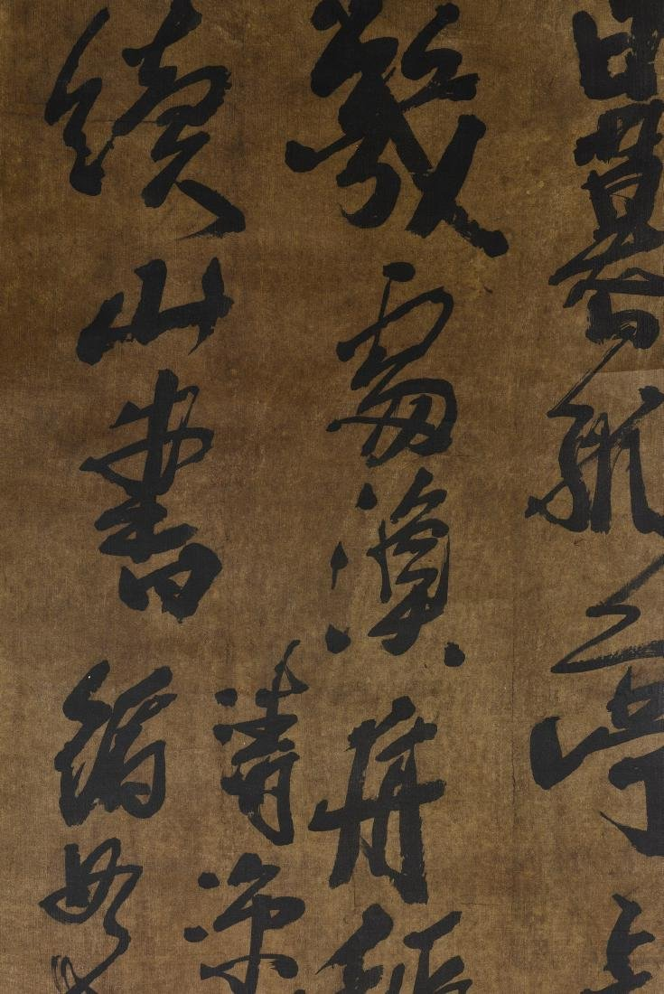 A CHINESE CALLIGRAPHY SCROLL - 4