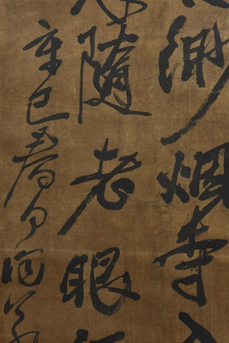 A CHINESE CALLIGRAPHY SCROLL - 6