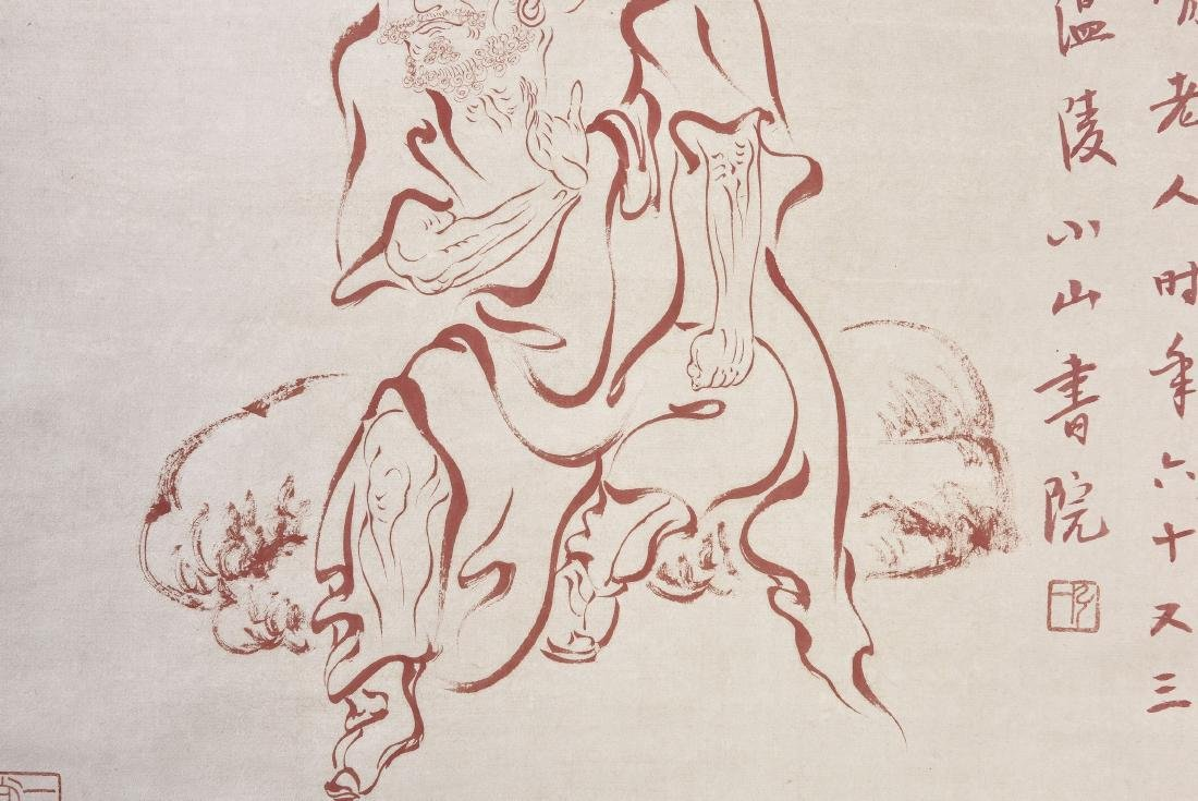 A CHINESE SCROLL PAINTING OF LUOHAN - 3