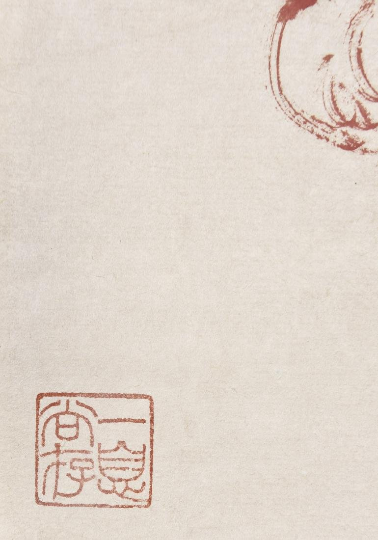 A CHINESE SCROLL PAINTING OF LUOHAN - 4