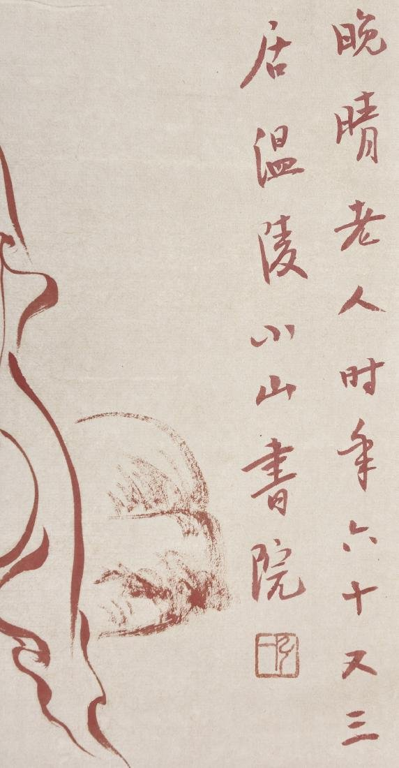 A CHINESE SCROLL PAINTING OF LUOHAN - 6