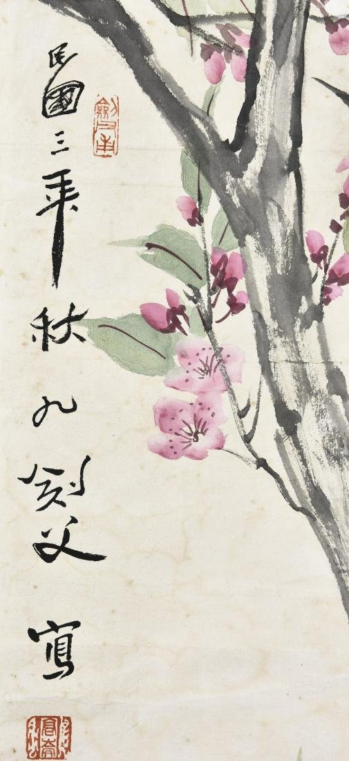 A CHINESE SCROLL PAINTING OF COCK - 6