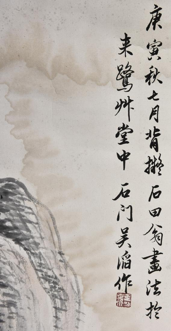 A CHINESE SCROLL PAINTING OF LANDSCAPE - 6