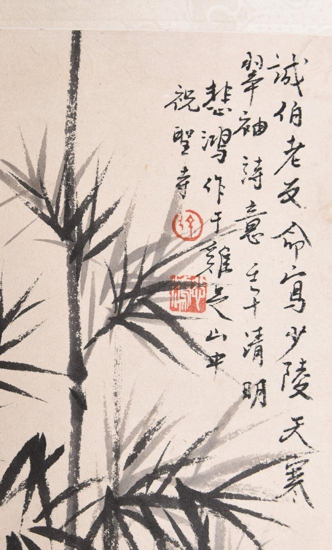 A CHINESE SCROLL PAINTING OF LADY - 2