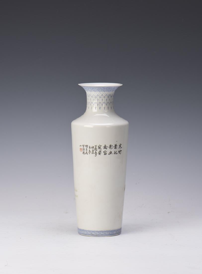 Famille Rose Porcelain Vase - 2