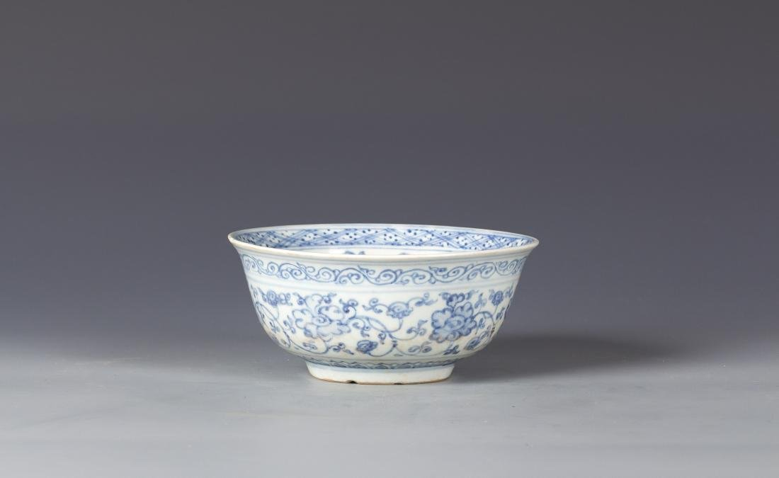 Ming Style Cobalt Blue Porcelain Bowl