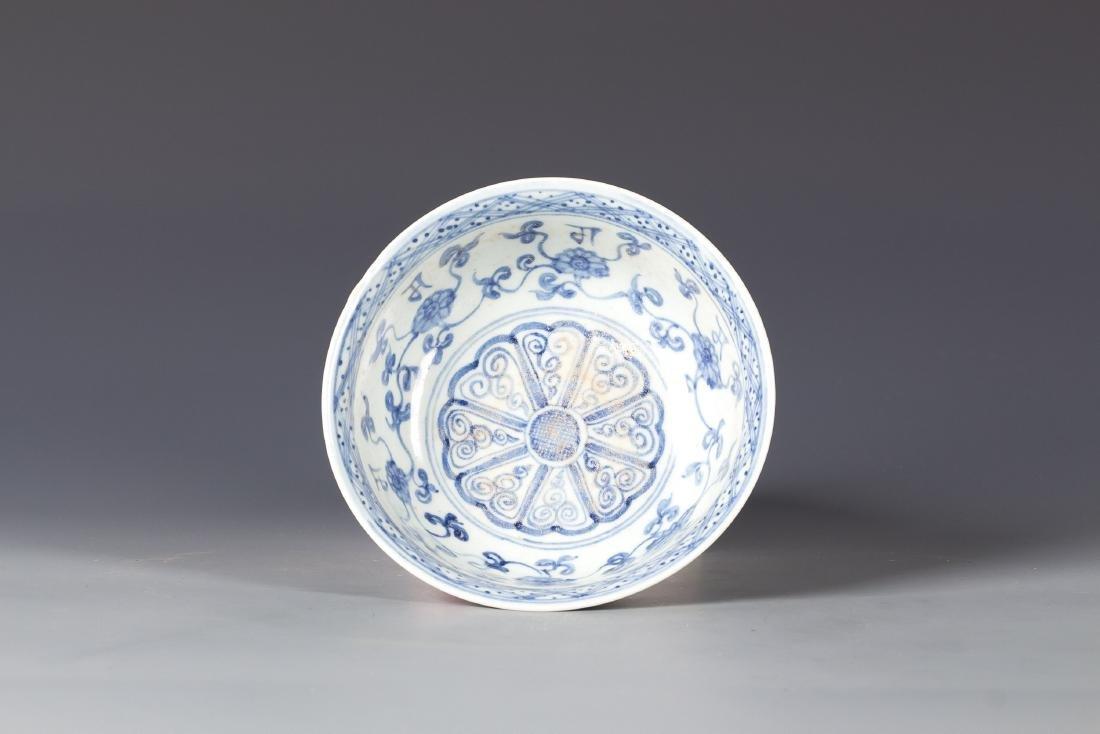 Ming Style Cobalt Blue Porcelain Bowl - 2