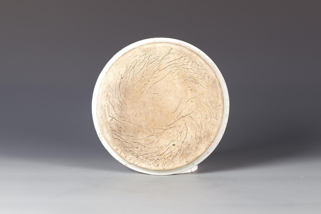 Ming Style Cobalt Blue Porcelain Bowl - 6