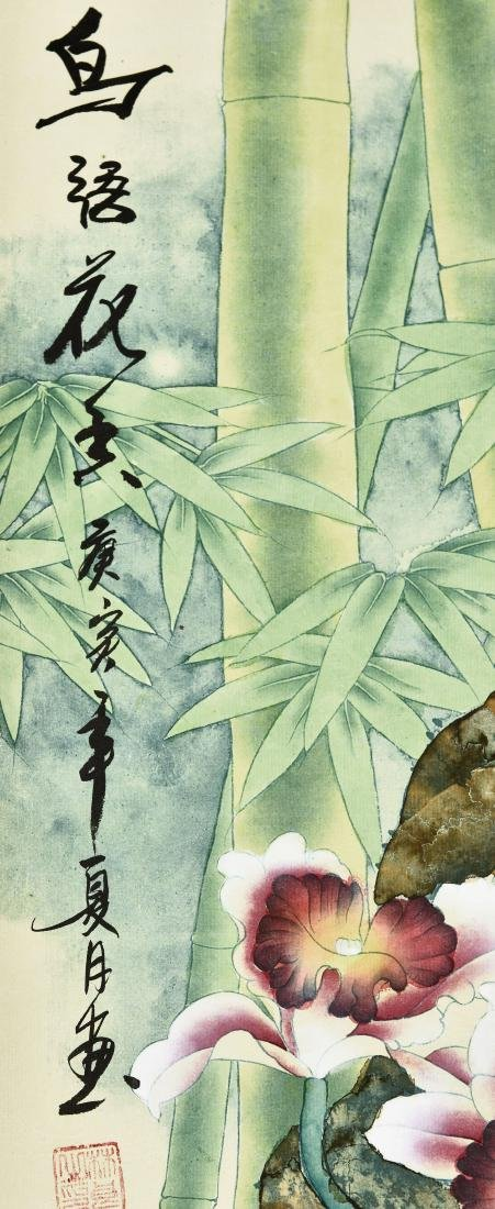 A CHINESE SCROLL PAINTING OF FLOWERS - 2