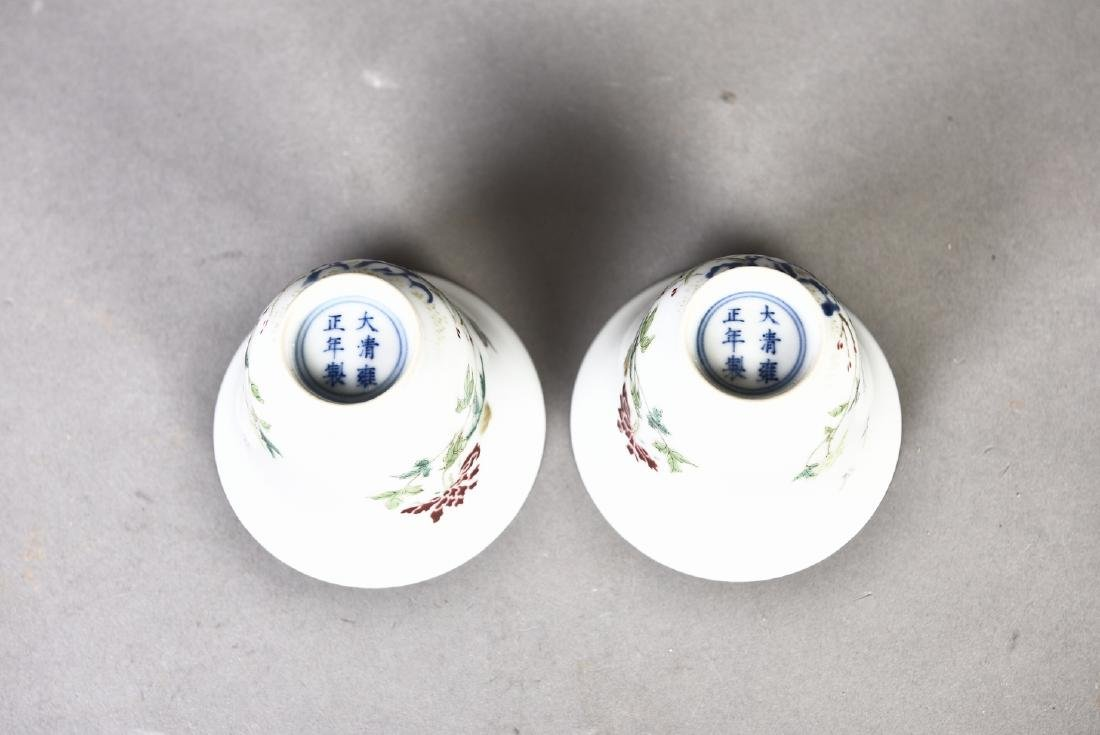 A PAIR OF FAMILLE ROSE CUPS - 4
