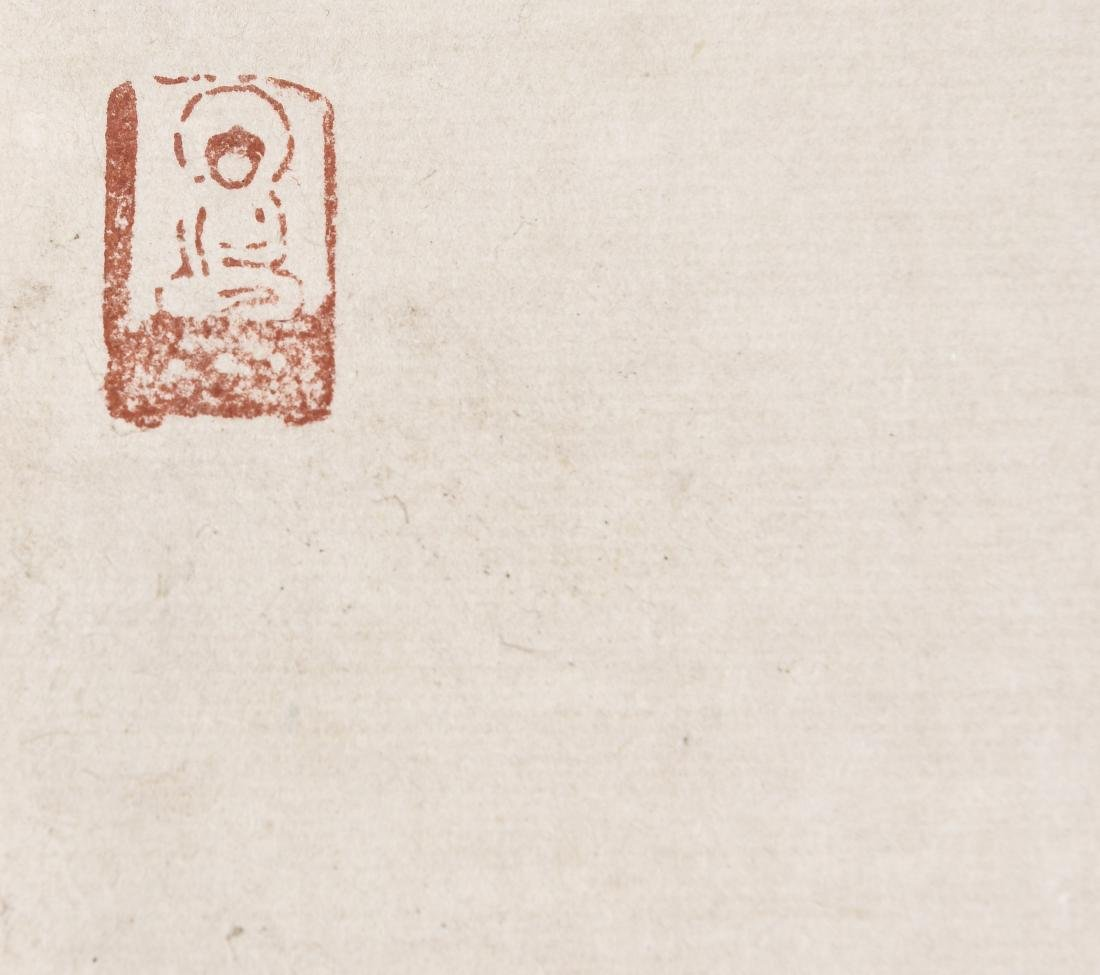 A CHINESE SCROLL PAINTING OF LUOHAN - 5