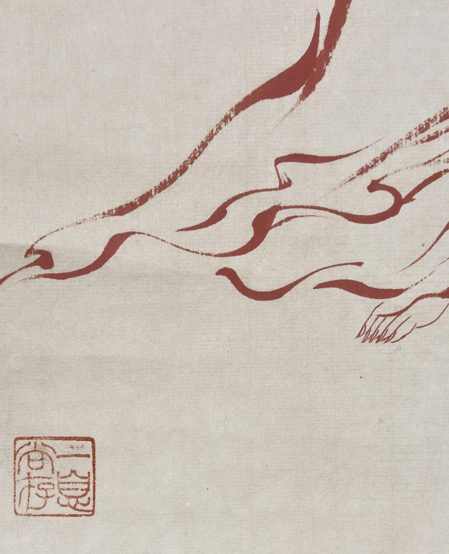 A CHINESE SCROLL PAINTING OF GUANYIN - 2