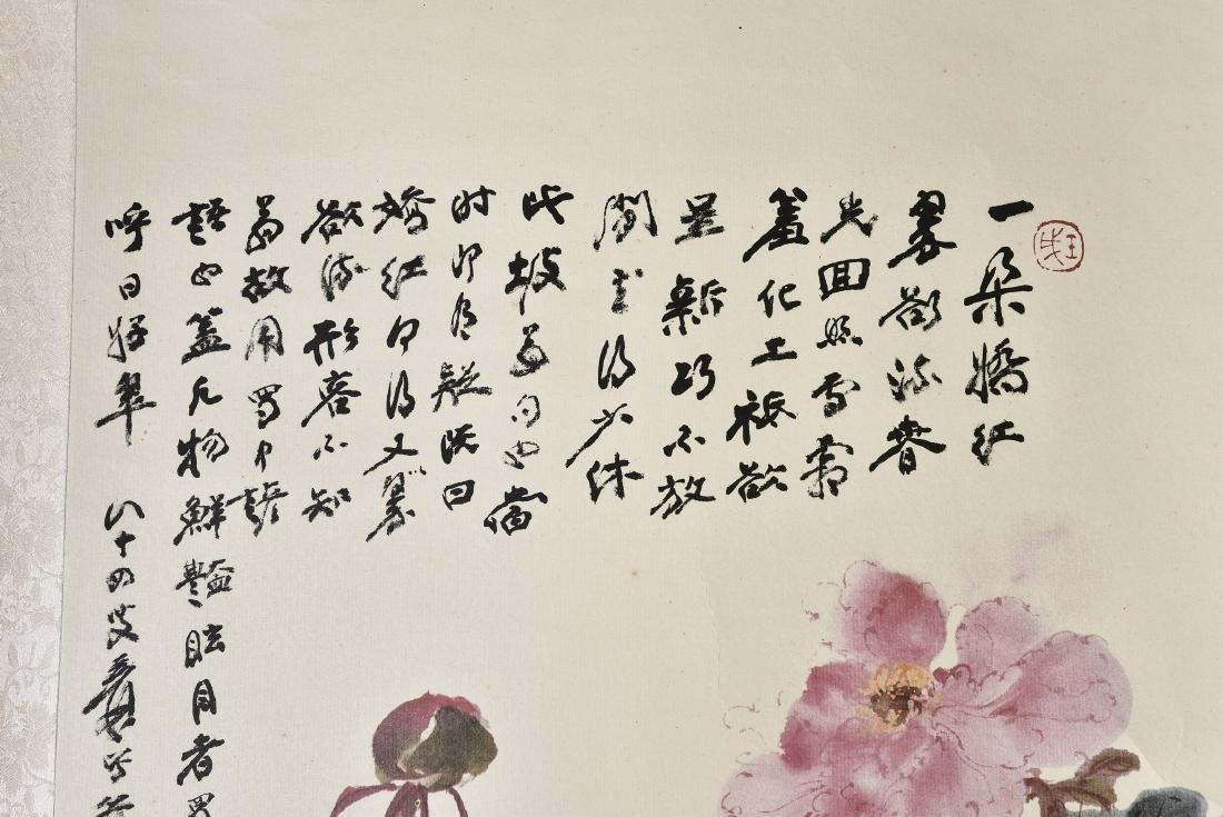 A CHINESE SCROLL PAINTING OF PEONY - 5