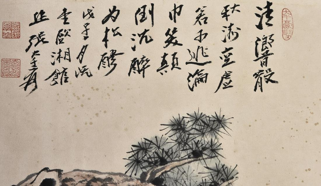 A CHINESE SCROLL PAINTING OF SCHOLAR - 6