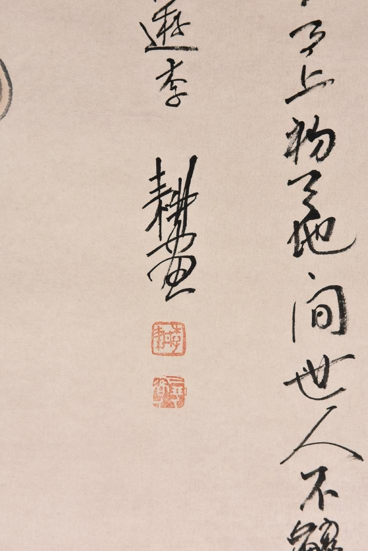 A CHINESE SCROLL PAINTING OF FIGURES - 5