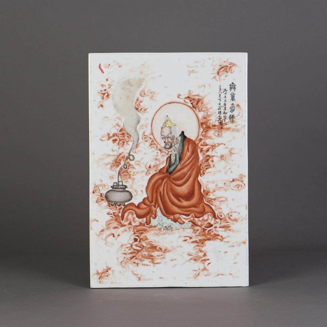 A CHINESE PORCELAIN PLAQUE