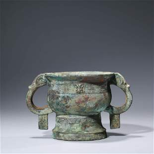A CHINESE ARCHIASTIC BRONZE STEAMING VESSEL, GUI
