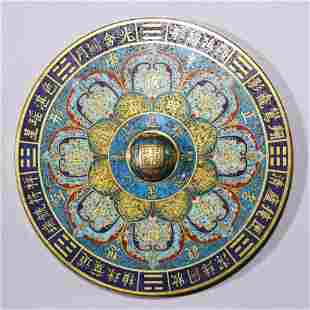 A CHINESE CLOISONNE ENAMEL BRONZE MIRROR MARKED QIAN